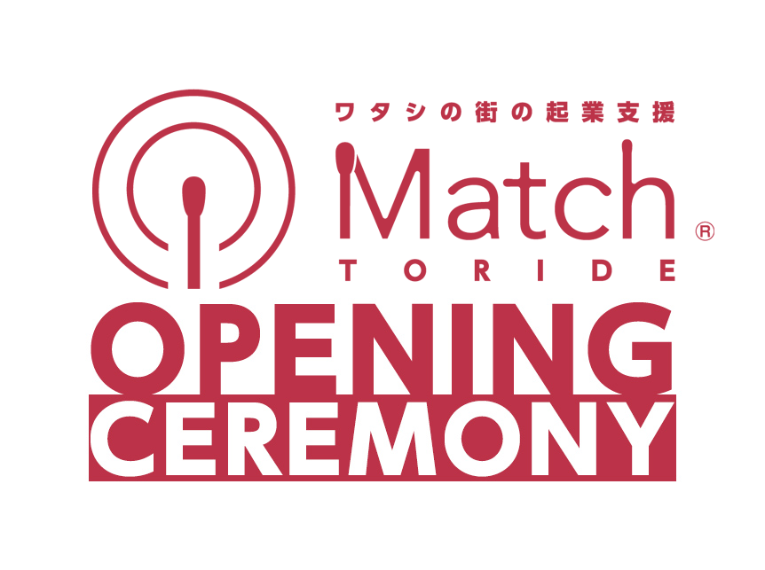 Match TORIDE OPENING CEREMONY