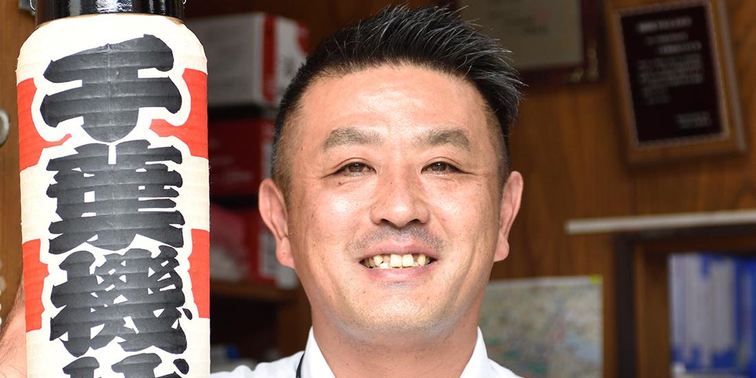 千葉機械株式会社 代表取締役 千葉 重人さん