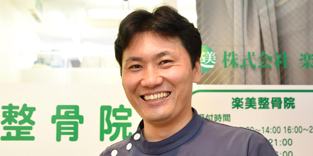 株式会社 楽美 代表取締役 内田 洋平さん