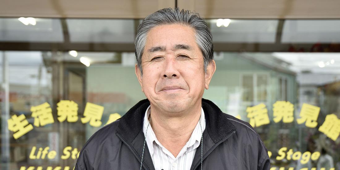 生活発見館 有限会社 菊地金物店 代表取締役 菊地 啓さん