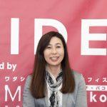 日本畜産振興株式会社 安藤貴子さん