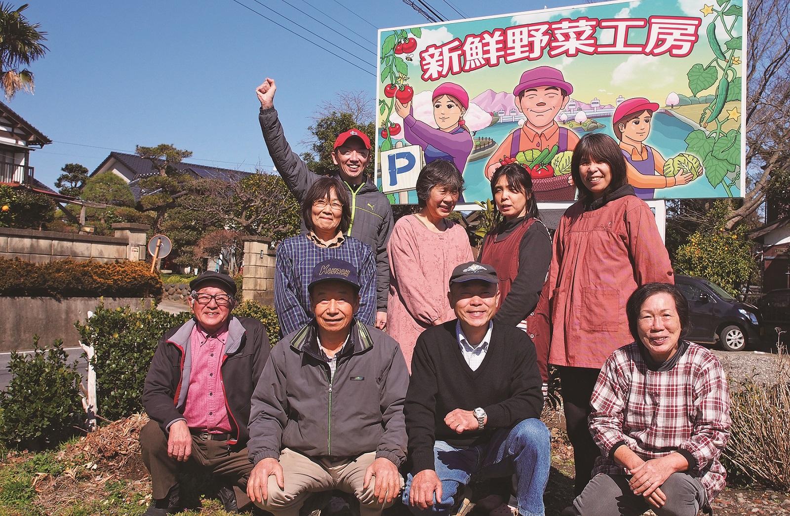 株式会社新鮮野菜工房海老原寿さん