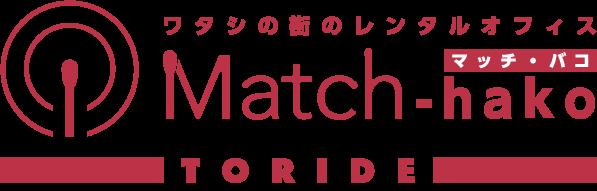 Match hako toride