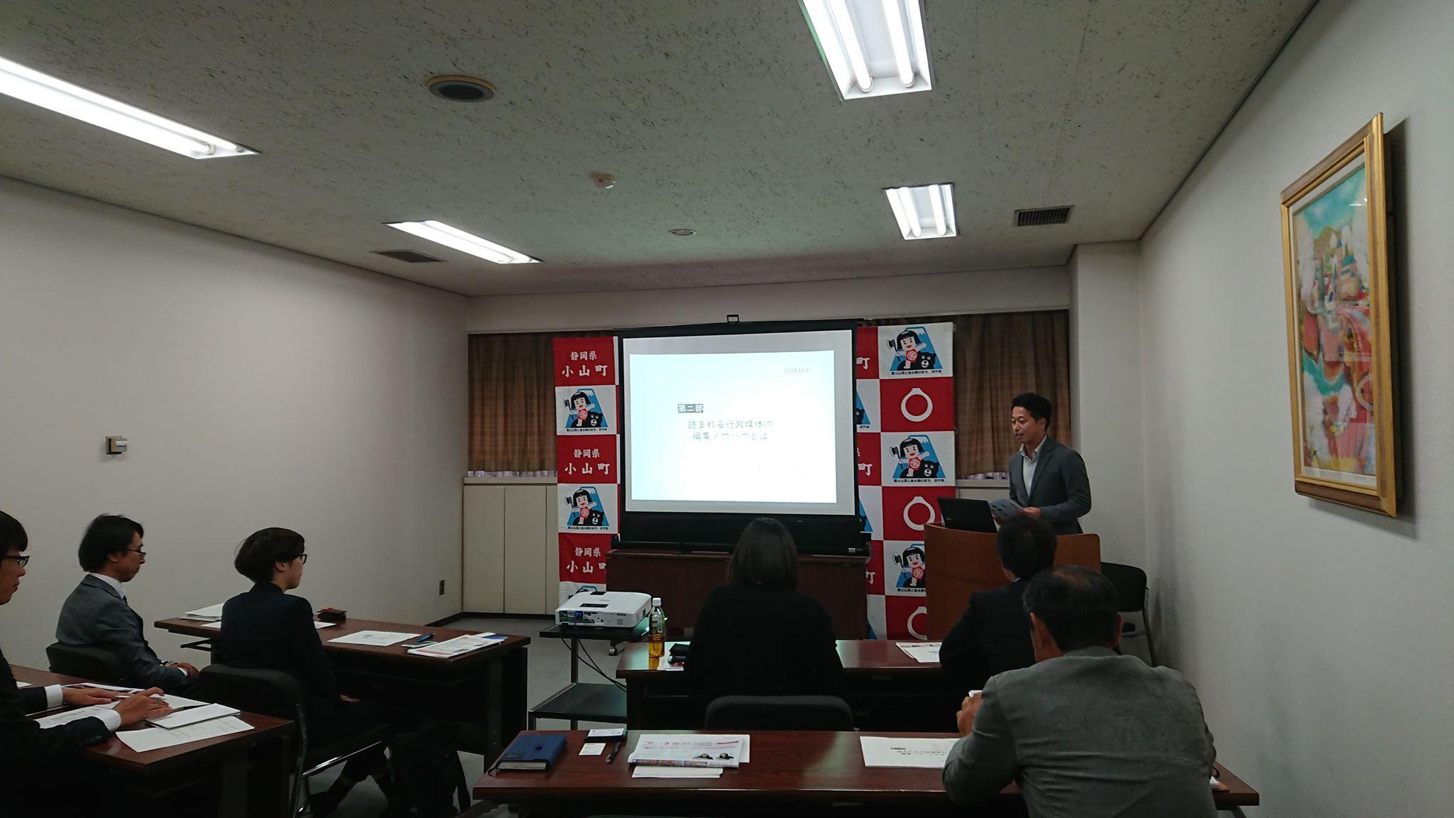 駿東広報研究会に地域新聞社さんと一緒に吉田が呼ばれました。